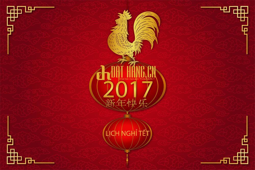 dịch vụ order taobao đặt hàng từ Trung Quốc dathang.cn chúc mừng năm mới 2017 đinh dậu